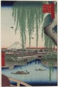 Hiroshige, Roma